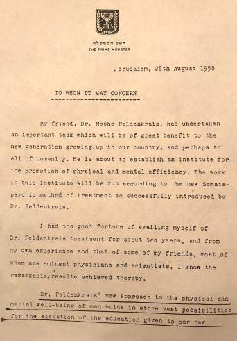 Lettera di Ben Gurion